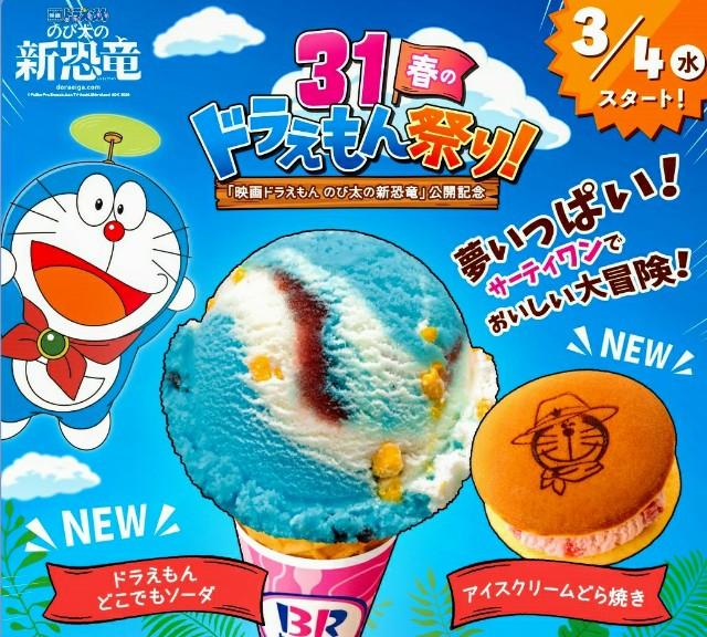 f:id:taiwaninaka:20200410011302j:image