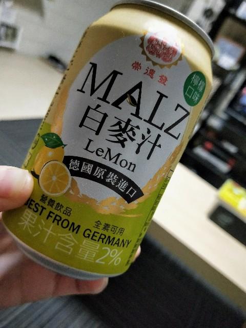 f:id:taiwaninaka:20200419231843j:image