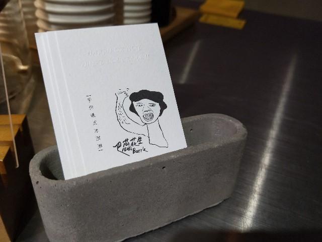 f:id:taiwaninaka:20200426042151j:image