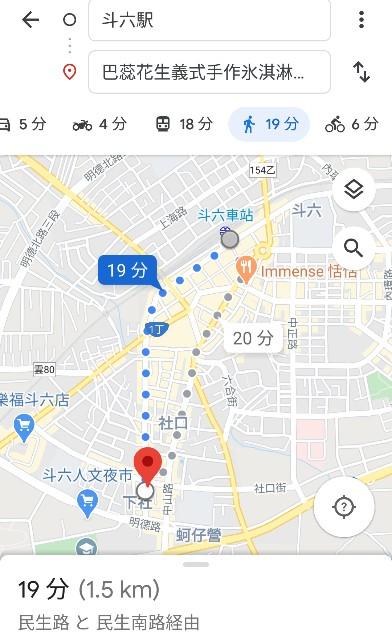 f:id:taiwaninaka:20200426050124j:image