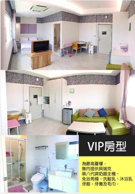 f:id:taiwaninaka:20200429012026j:image