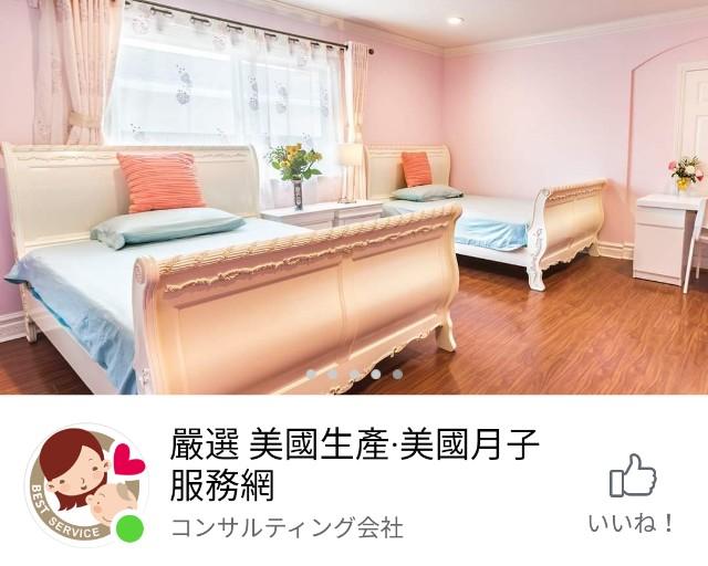 f:id:taiwaninaka:20200429163247j:image
