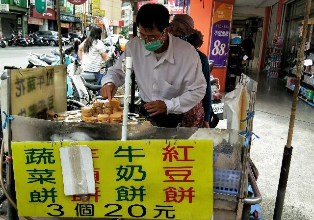 f:id:taiwaninaka:20200501151318j:image
