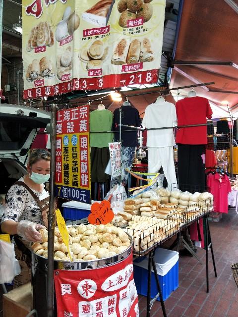 f:id:taiwaninaka:20200501151723j:image