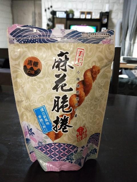 f:id:taiwaninaka:20200503013800j:image