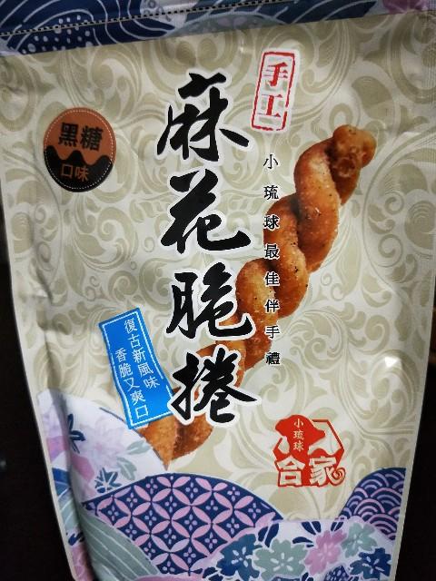 f:id:taiwaninaka:20200503025352j:image