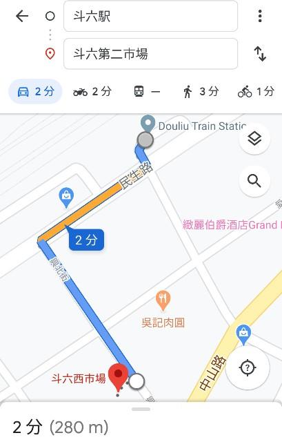 f:id:taiwaninaka:20200504085905j:image
