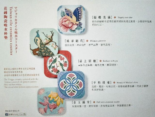 f:id:taiwaninaka:20200506205552j:image