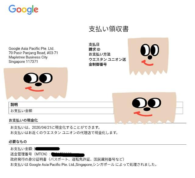 f:id:taiwaninaka:20200507142928j:image