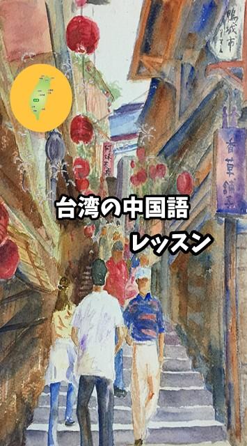 f:id:taiwaninaka:20200508092811j:image