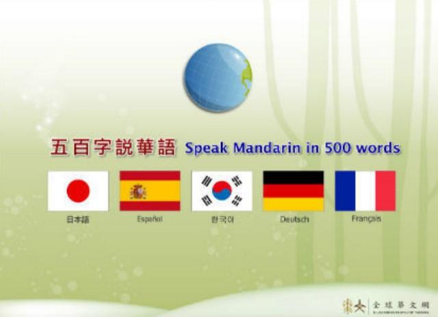 f:id:taiwaninaka:20200508102914j:image