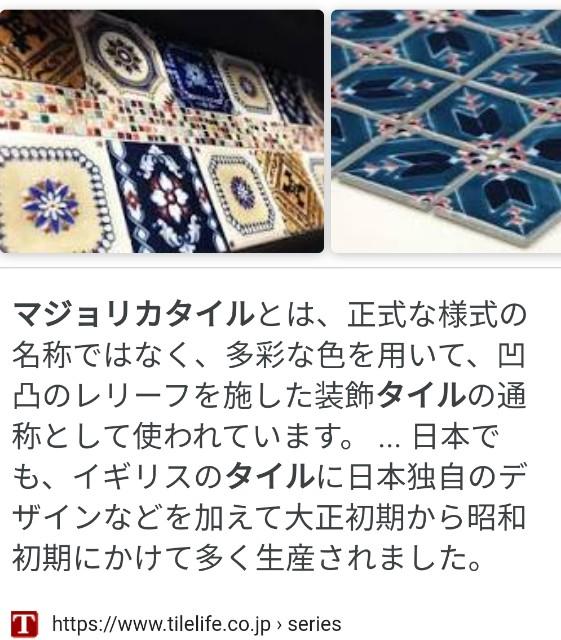 f:id:taiwaninaka:20200512111008j:image