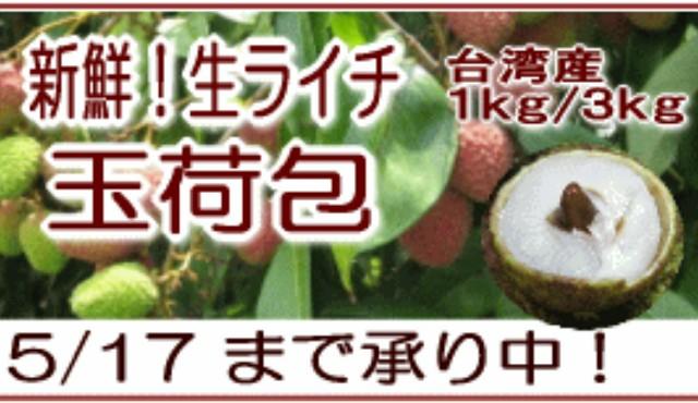 f:id:taiwaninaka:20200513011311j:image