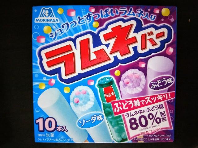 f:id:taiwaninaka:20200514234042j:image