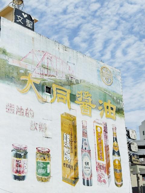f:id:taiwaninaka:20200516001615j:image
