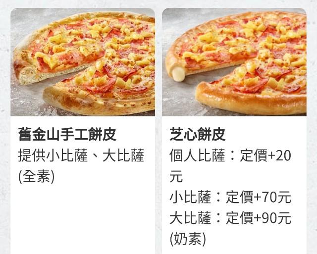 f:id:taiwaninaka:20200520011429j:image