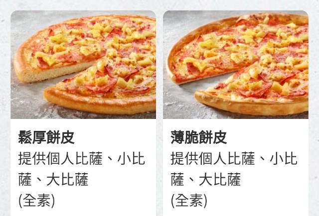 f:id:taiwaninaka:20200520011454j:image