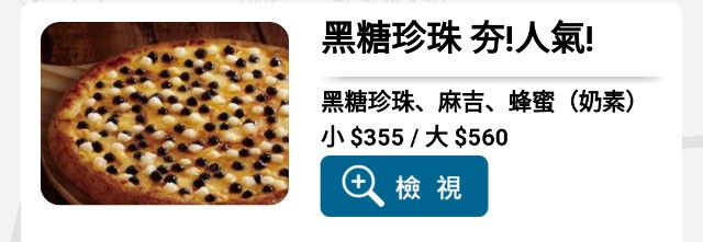 f:id:taiwaninaka:20200520011527j:image