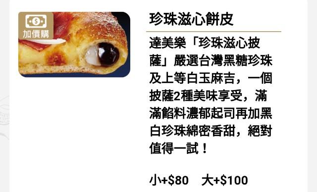 f:id:taiwaninaka:20200521012440j:image