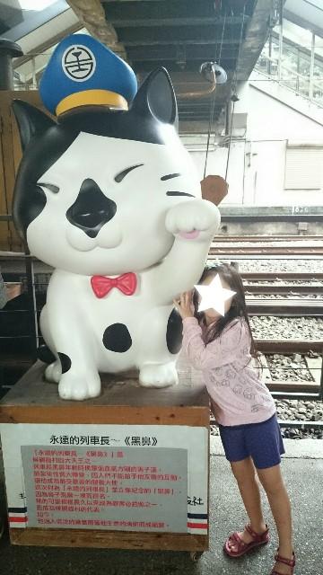 f:id:taiwaninaka:20200523131456j:image