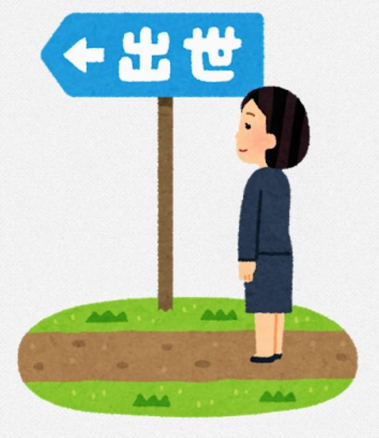f:id:taiwaninaka:20200526141649j:image