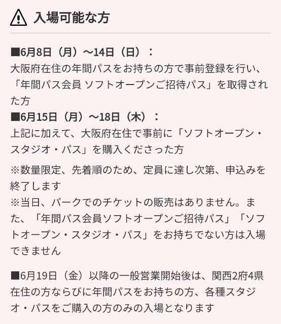 f:id:taiwaninaka:20200602090054j:image