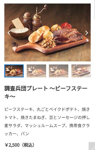 f:id:taiwaninaka:20200602091409j:image