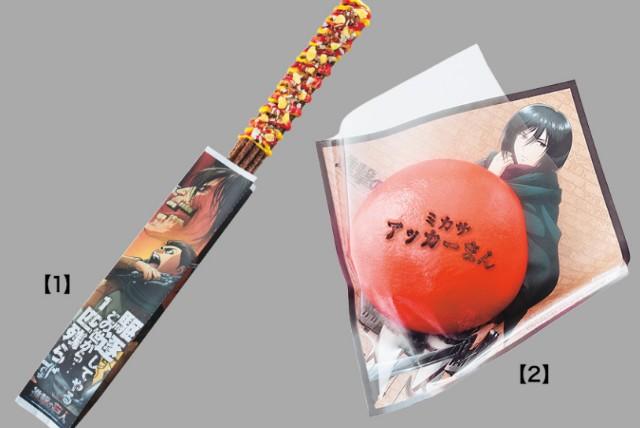 f:id:taiwaninaka:20200602093147j:image