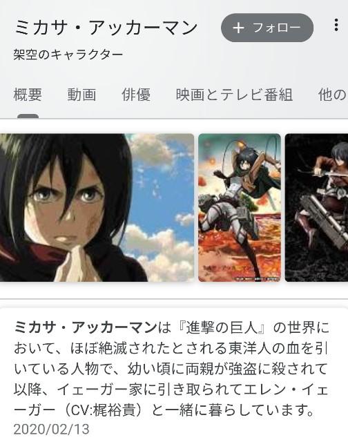 f:id:taiwaninaka:20200602094314j:image