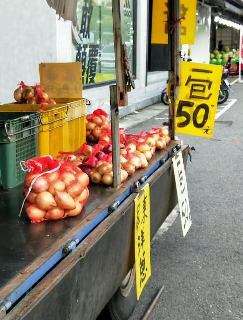 f:id:taiwaninaka:20200604101319j:image