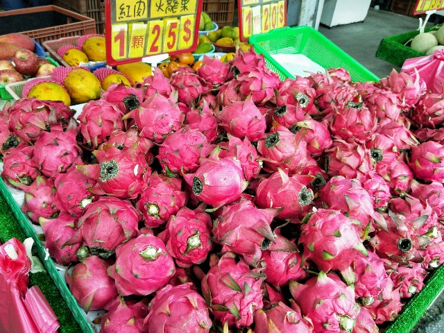 f:id:taiwaninaka:20200604101623j:image