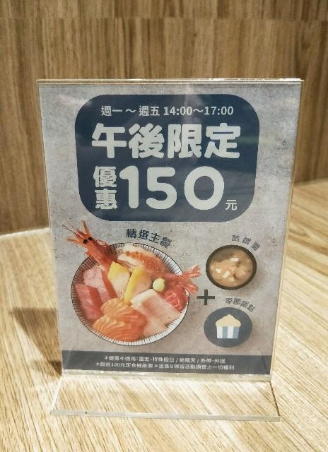 f:id:taiwaninaka:20200606180625j:image
