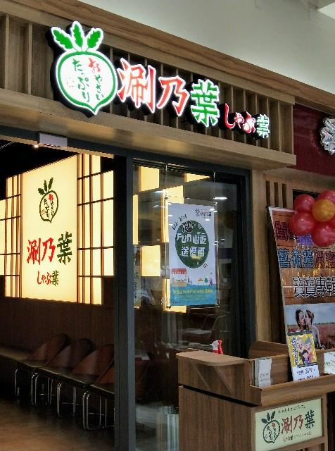 f:id:taiwaninaka:20200610085006j:image