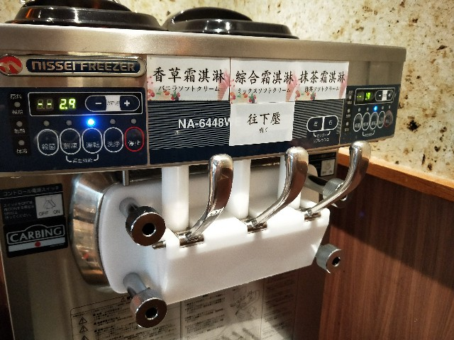 f:id:taiwaninaka:20200610234744j:image