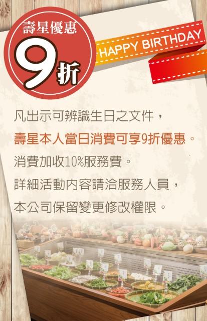 f:id:taiwaninaka:20200611083737j:image