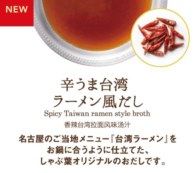 f:id:taiwaninaka:20200611095851j:image