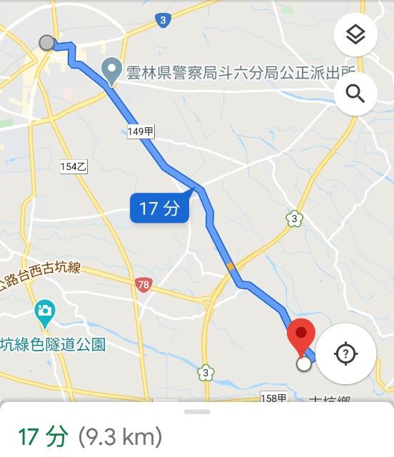 f:id:taiwaninaka:20200612001728j:image