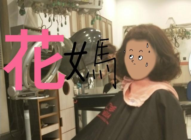 f:id:taiwaninaka:20200613221029j:image