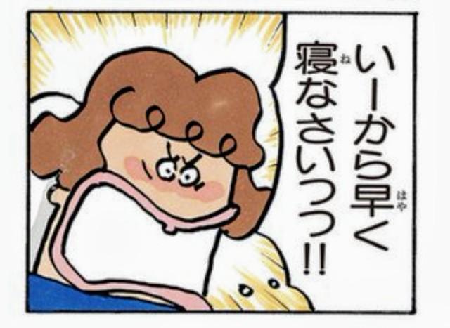 f:id:taiwaninaka:20200613222401j:image