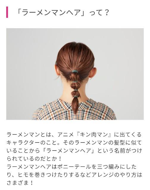 f:id:taiwaninaka:20200614224554j:image
