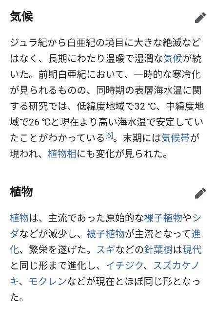 f:id:taiwaninaka:20200617090437j:image