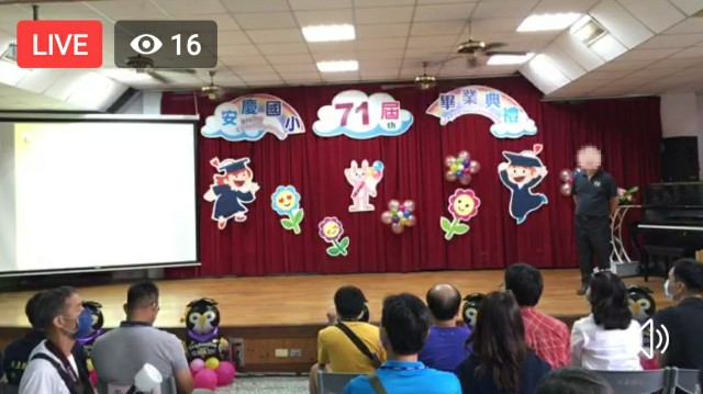 f:id:taiwaninaka:20200625005554j:image