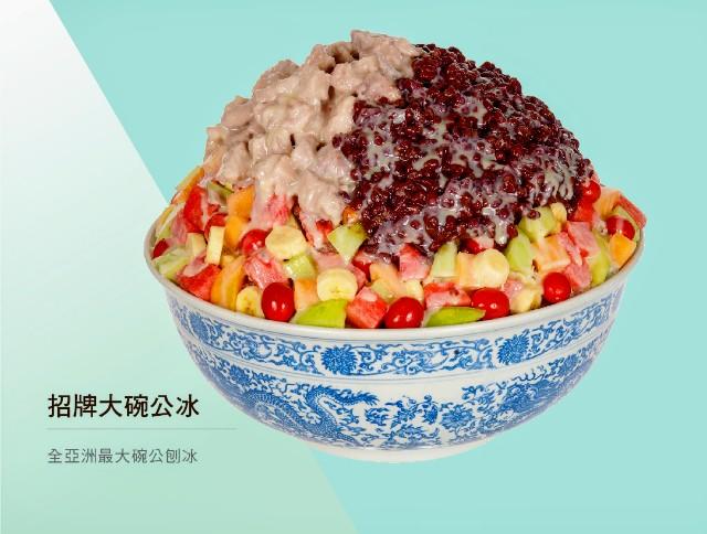 f:id:taiwaninaka:20200627004431j:image
