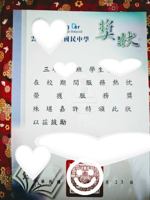 f:id:taiwaninaka:20200703164714j:image