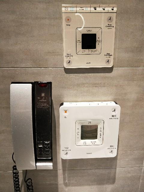 f:id:taiwaninaka:20200720200625j:image