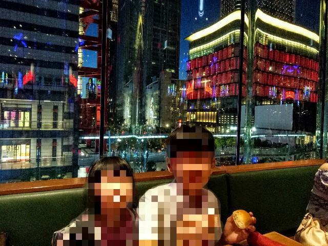 f:id:taiwaninaka:20200722030003j:image