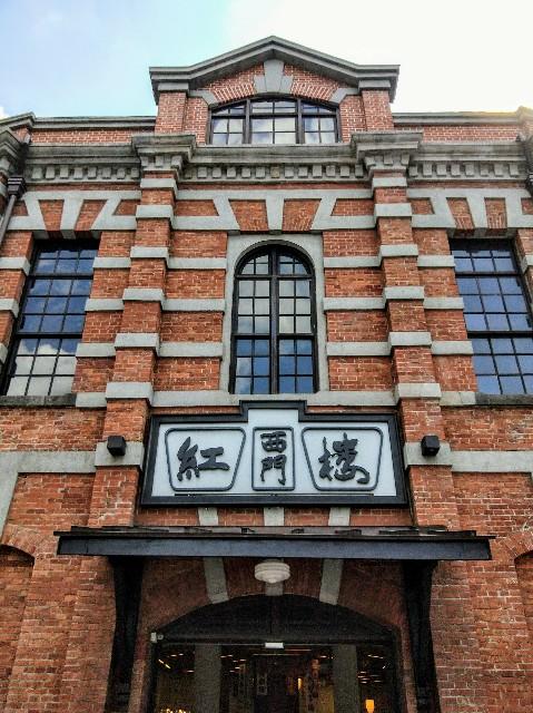 f:id:taiwaninaka:20200724162840j:image