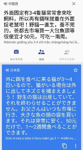 f:id:taiwaninaka:20200729151603j:image