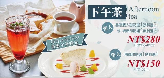 f:id:taiwaninaka:20200802025336j:image