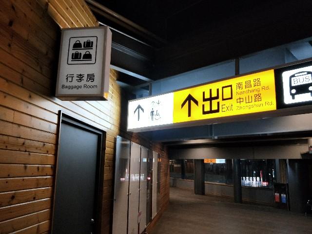 f:id:taiwaninaka:20200914170248j:image